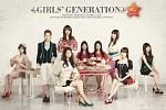girls-generation-286273.jpg
