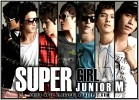 super-junior-357693.jpg