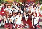 akb-125356.png
