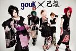 kiryu-329643.jpg