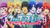 uta-no-prince-sama-542506.jpg