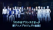 uta-no-prince-sama-581481.jpg
