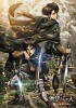 soundtrack-shingeki-no-kyojin-529520.jpg