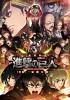 soundtrack-shingeki-no-kyojin-538486.jpg